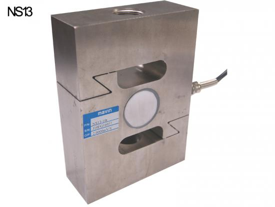 S type load cell NS13