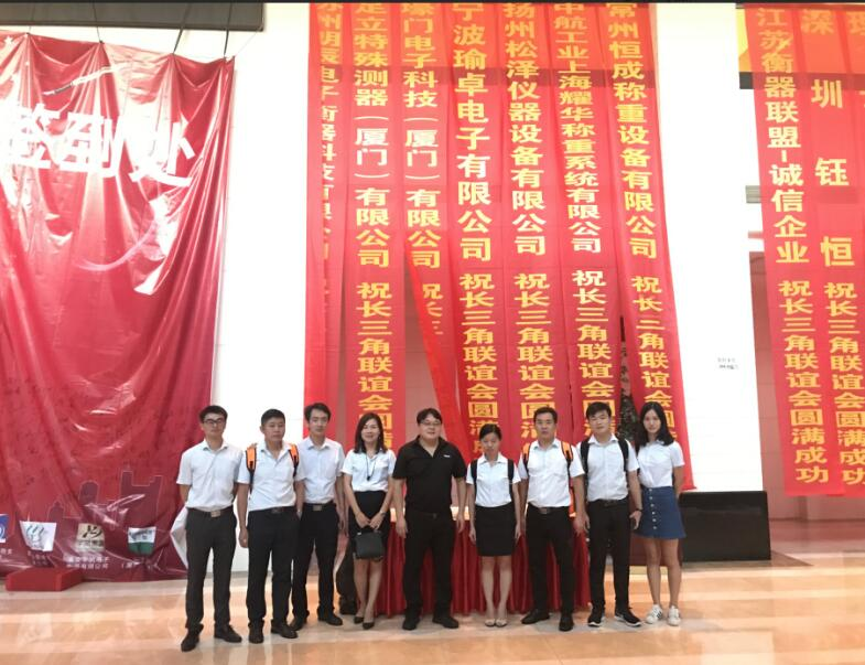 Das Promotionsmeeting in Changzhou Jiangsu am 9. September 2018